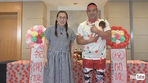 白鳥久美子 たんぽぽ チェリー吉武 出産 赤ちゃん 妊娠