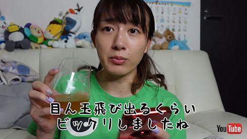 大島由香里に乾杯