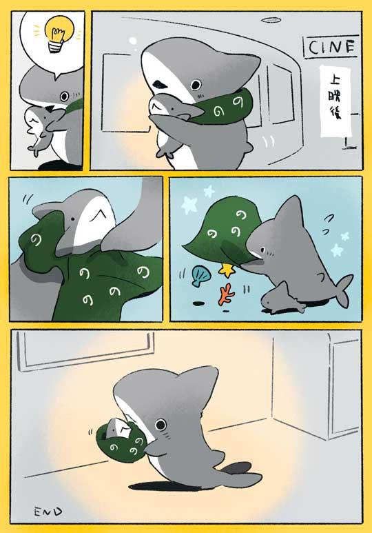 おでかけ 子ザメ 漫画 ペンギンボックス