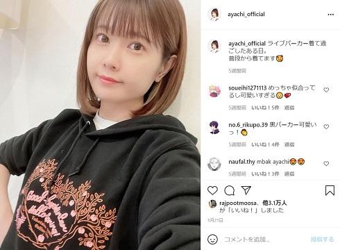 竹達彩奈 移籍 ポニーキャニオン