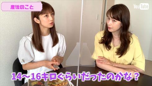 小倉優子 ゆうこりん 子ども 産後 体重 ダイエット YouTube 相沢まき