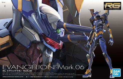 エヴァンゲリオン Mark.06