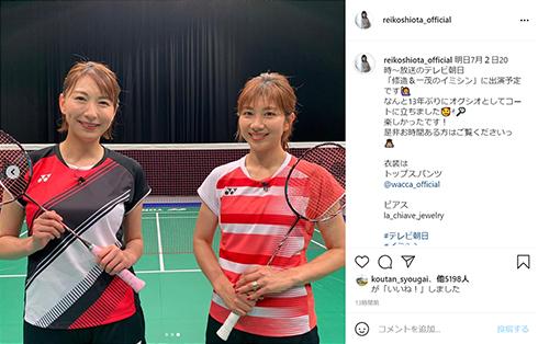 オグシオ バドミントン 日本代表 潮田玲子 小椋久美子 オリンピック 現在 年齢 引退 Instagram
