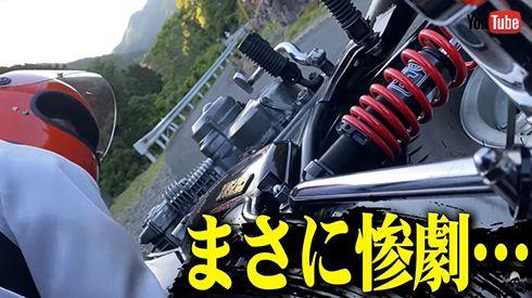 Z750FX