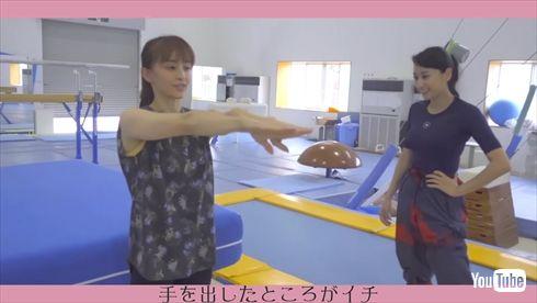 浅田舞 田中理恵 YouTube 体操 フィギュアスケート バク転 初心者