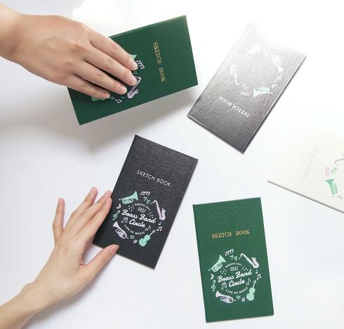 測量野帳 カスタマイズ コクヨ