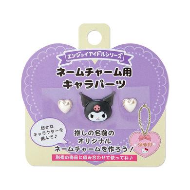 エンジョイアイドルシリーズ 新作