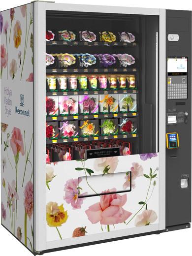 花の自動販売機