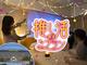 """東京ドームの真横で思いっきり""""推し活""""しよう! 東京ドームホテルが推し色のドリンクやケーキを楽しめる「推し活宿泊プラン」を発売"""