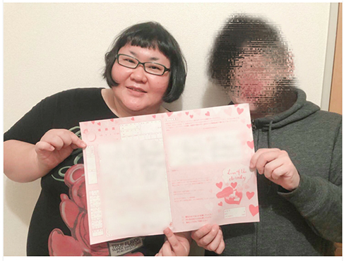 安藤なつ 結婚 離婚 調停 週刊誌 報道