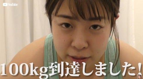 餅田コシヒカリ お笑いタレント ダイエット YouTube