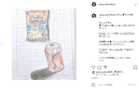 瀬戸朝香 井ノ原快彦 V6 子ども 息子 イノッチ イラスト 絵 画伯