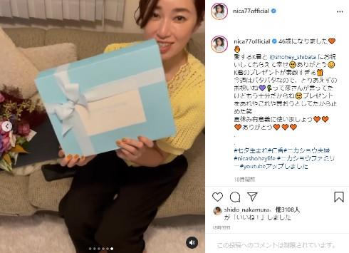 仁香 柴田翔平 モデル インスタ 誕生日