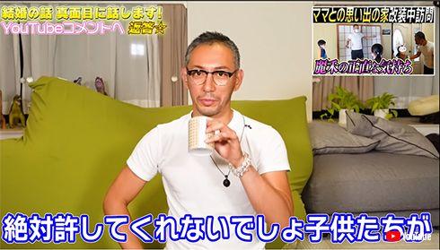 市川海老蔵 結婚 再婚 恋人 小林麻央 YouTube