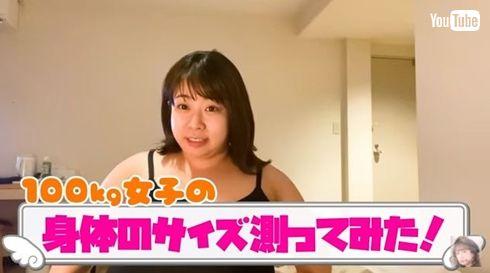 餅田コシヒカリ 体重 スリーサイズ ダイエット 増量