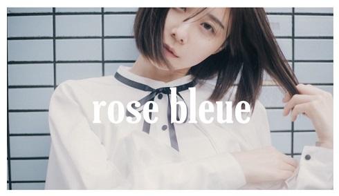 有村藍里 ブランド 美容整形 rose bleue