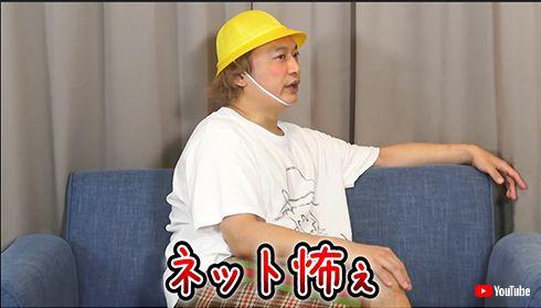 香取慎吾 うわさ 噂 彼女 恋人 YouTube
