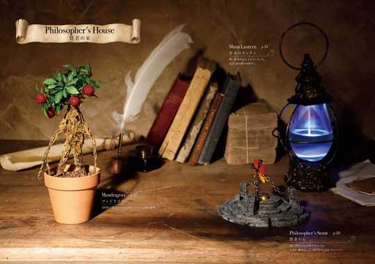 異世界転生者のための創作BOOK 異世界 ファンタジー アイテム 作り方 書籍