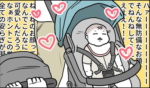 子ども産んだらかわいいセンサーの感度3000倍になった05