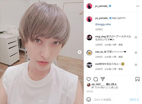 山田優 子ども 結婚 誕生日 Instagram インスタ