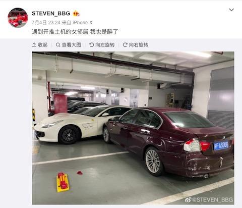 中国 事故 駐車場 BMW フェラーリ ポルシェ 夫婦喧嘩