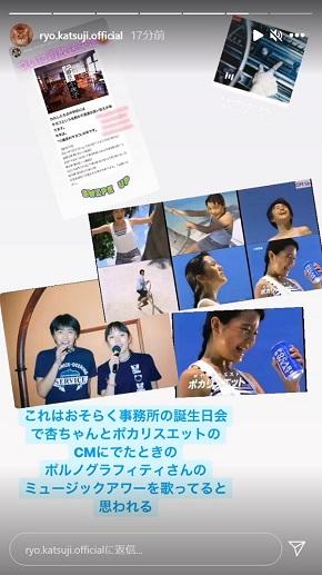 勝地涼 鈴木杏 六番目の小夜子 カラオケ オフショット