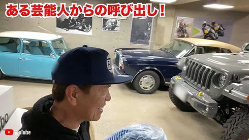 ヒロミ 岩城滉一 カスタム バイク 車 ミニ ベントレー カワザキ