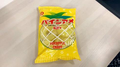 パインアメソープ商品袋