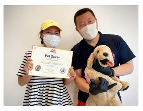 MAX LINA 愛犬 ペットの救命救急法 ライセンス