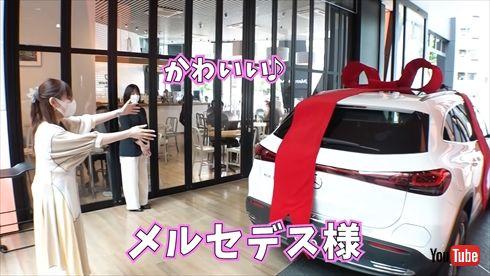 中川翔子 しょこたん メルセデス・ベンツ 電気自動車 EQA250 Mercedes me Tokyo YouTube