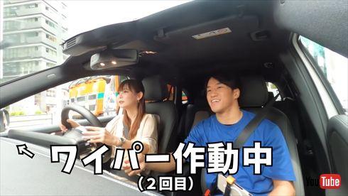 中川翔子 しょこたん メルセデス・ベンツ 電気自動車 EQA250 Mercedes me Tokyo YouTube 上野金太郎