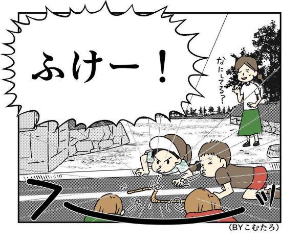 育児 漫画 ミミズ