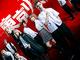 舞台「東京リベンジャーズ」、キービジュアル公開 梅原裕一郎&中島ヨシキのバンド「Sir Vanity」が主題歌