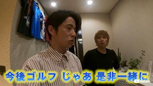 手越祐也 藤森慎吾 オリエンタルラジオ 自宅 豪邸 ゴルフ 愛犬 ゲーム