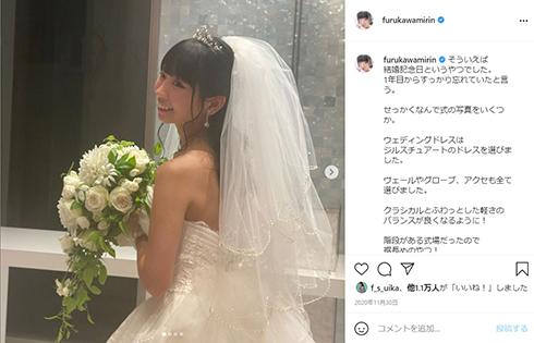 でんぱ組.inc 古川未鈴 出産