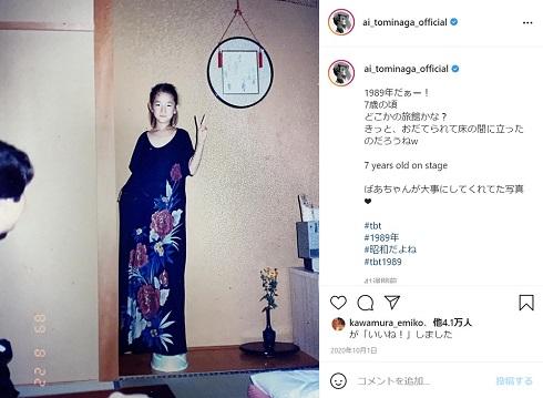 冨永愛 子ども時代 7歳 頭身 プロポーション