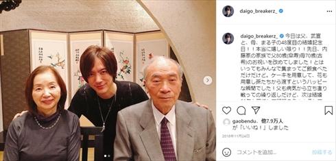 DAIGO 父親 パパ 誕生日 東京オリンピック ガン 手術 インスタ 母親