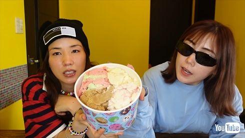 仲里依紗 妹 れいな サーティーワン スーパービッグカップ アイス 爆食い YouTube