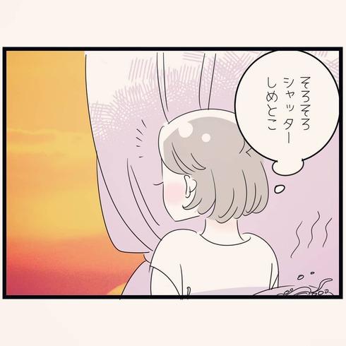 夏の恐怖02