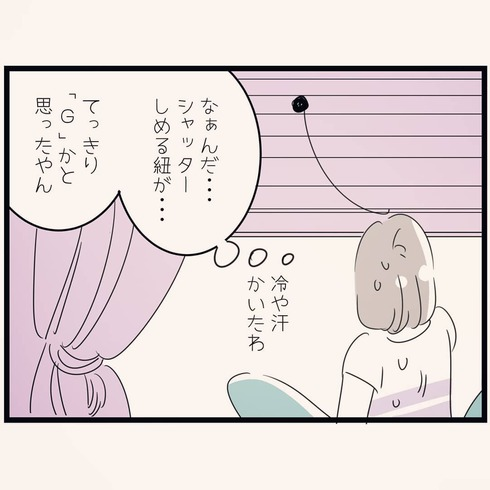 夏の恐怖06