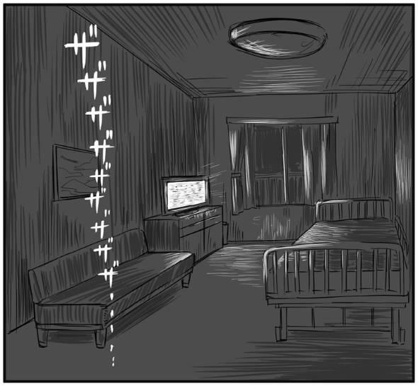 産婦人科の隣室 漫画