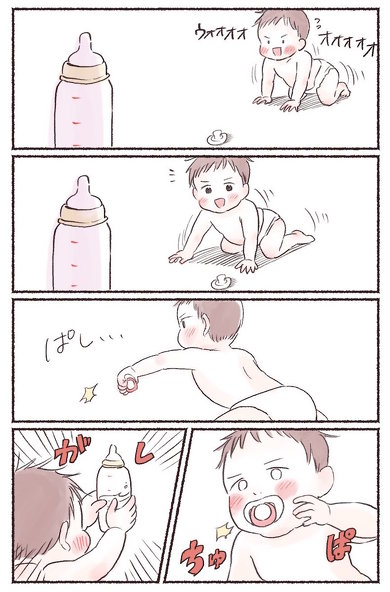 ミルク大好き