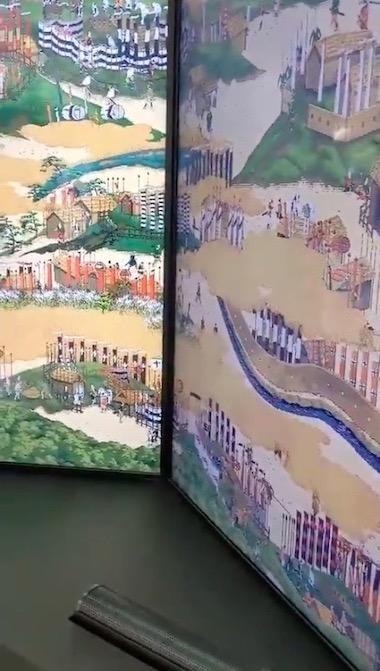 「関ヶ原山水図屏風」