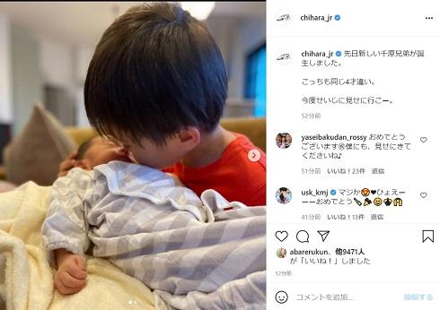 千原ジュニア 千原兄弟 第2子 誕生 出産