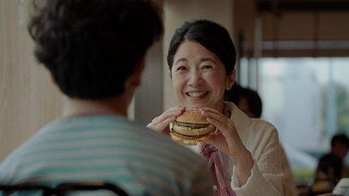 マクドナルド CM 宮崎美子 50年前