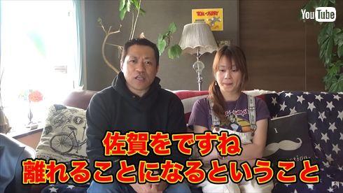 はなわ 佐賀県 関東移住 YouTube 誕生日 結婚記念日 息子 ママ 妻 インスタ