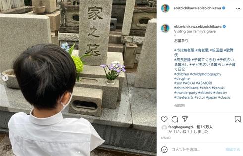 市川海老蔵 小林麻央 誕生日 39歳 麗禾 勸玄 ブログ 命日