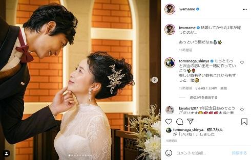 岩間恵 友永真也 バチェラー 結婚 1年