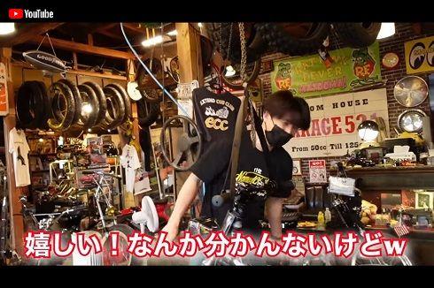中尾明慶 カブ バイク
