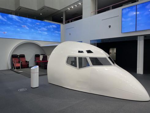 JALスカイミュージアム